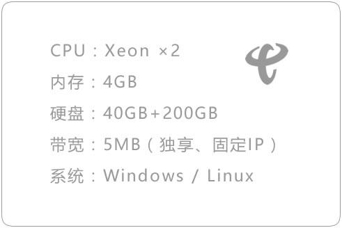 JXDX-4型(¥ 396 / 月)