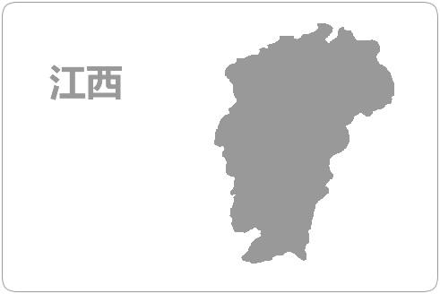 江西资源池介绍