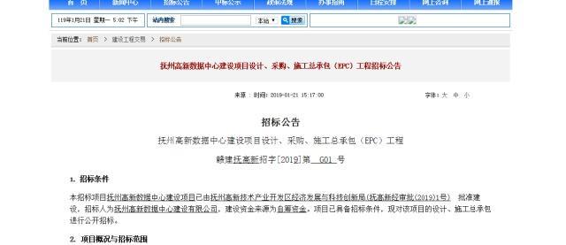 http://www.idc.jx.cn/?id=99|江西云资讯